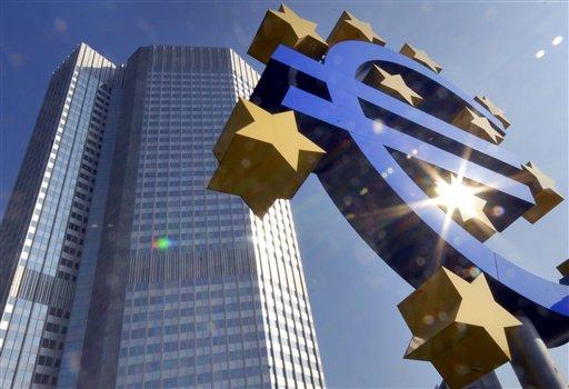 ЕЦБ оставляет программу закупок неизменной на фоне роста инфляции
