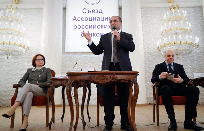 Член ассоциации российских банков