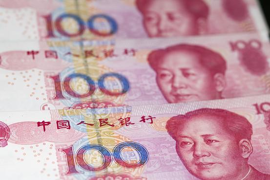 МВФ комментарии по юаню