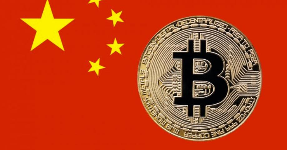 """Власти Китая """"выключают"""" майнеров, проводя жесткие налоговые проверки"""