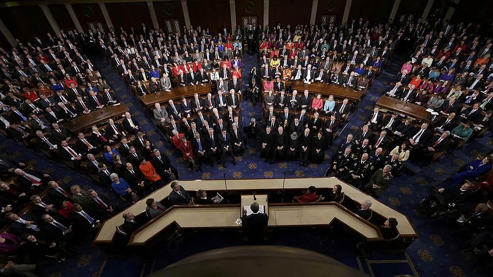 Скачать Конгресс Торрент - фото 5